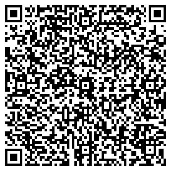 QR-код с контактной информацией организации ПНУ КЭМОНТ ЗАО ДП