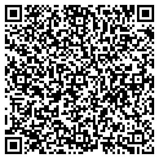 QR-код с контактной информацией организации РУБИН ООО