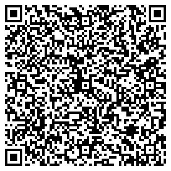 QR-код с контактной информацией организации СТРОЙТРАНС ООО