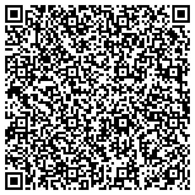 QR-код с контактной информацией организации ТОРГОВО-ПРОМЫШЛЕННАЯ ПАЛАТА РЕСПУБЛИКИ БАШКОРТОСТАН ЗАПАДНЫЙ ФИЛИАЛ