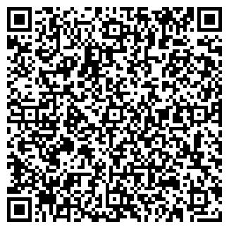 QR-код с контактной информацией организации ПАРО ООО