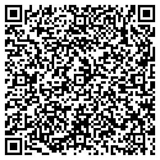 QR-код с контактной информацией организации АГРОТЭК ООО