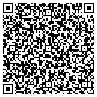 QR-код с контактной информацией организации УНИВЕРСАЛТЕХНО ООО