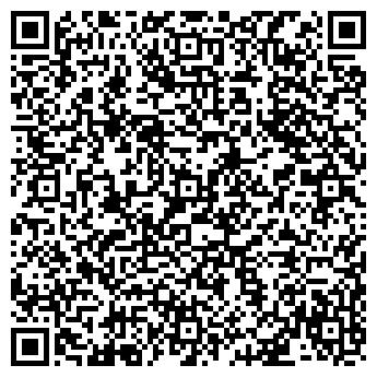 QR-код с контактной информацией организации ООО ОМУТНИНСКИЙ МЯСОКОМБИНАТ