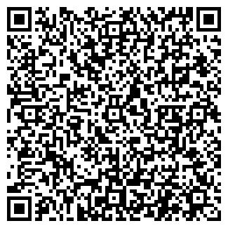 QR-код с контактной информацией организации ХЛЕБОКОМБИНАТ