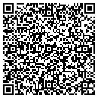 QR-код с контактной информацией организации № 3 МГКБ
