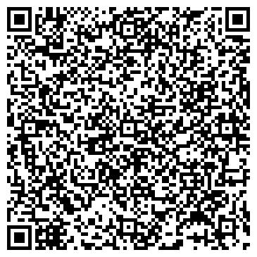 QR-код с контактной информацией организации РАСЧЕТНО-КАССОВЫЙ ЦЕНТР ОМУТНИНСК