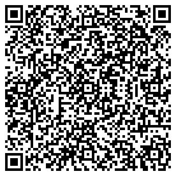 QR-код с контактной информацией организации ОМУТНИНСКИЙ ЛЕСХОЗ