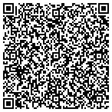 QR-код с контактной информацией организации УРАЛСВЯЗЬИНФОРМ ОРДИНСКИЙ ЛТУ КУНГУРСКОГО ЭТУС, АО