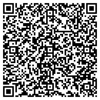QR-код с контактной информацией организации ПОЛЮС ФИРМА