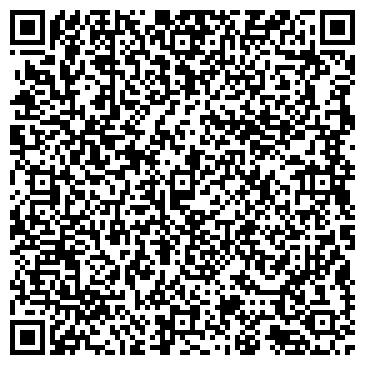 QR-код с контактной информацией организации ВЕРНЫЙ ПУТЬ РЕДАКЦИЯ ГАЗЕТЫ, МУ