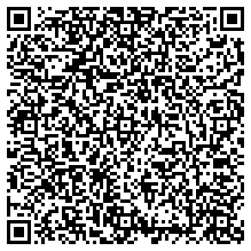 QR-код с контактной информацией организации ЛЕДИ ФИЛИАЛ ГОРОДСКОГО ЗАГСА, МУ