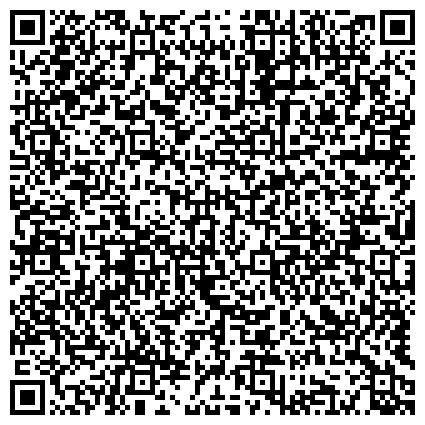 QR-код с контактной информацией организации Отдел военного комиссариата Чувашской Республики  по Цивильскому и Красноармейскому районам