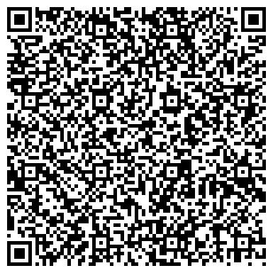 QR-код с контактной информацией организации ОРЕНБУРГА ЮЖНОГО АДМИНИСТРАТИВНОГО ОКРУГА ОТДЕЛ ПО ДЕЛАМ ГО И ЧС