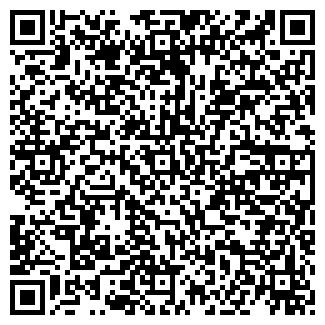 QR-код с контактной информацией организации ТОО Yans