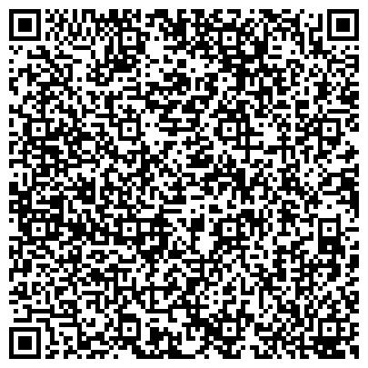 QR-код с контактной информацией организации № 3 СПЕЦИАЛИЗИРОВАННАЯ ПОЖАРНАЯ ЧАСТЬ УГПС УВД ОБЛАСТИ ФЕДЕРАЛЬНАЯ