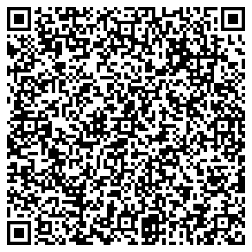 QR-код с контактной информацией организации ПРОМВОДПРОЕКТ ИНСТИТУТ ТОО