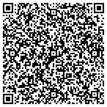 QR-код с контактной информацией организации БАЙТ КОМПЬЮТЕРНЫЙ МАГАЗИН