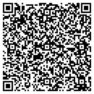 QR-код с контактной информацией организации ГЛЮК
