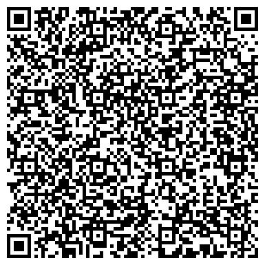QR-код с контактной информацией организации ЭНЕРГИЯ ИНТЕЛ КОМПЬЮТЕРНЫЙ МАГАЗИН ООО ГЕРМЕС-ТЕЛЕКОМ ФИЛИАЛ