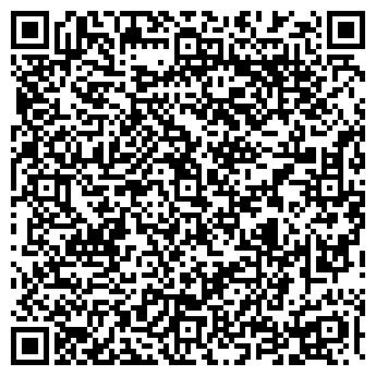 QR-код с контактной информацией организации ЛИДЕР ИНФОТЕХ, ООО