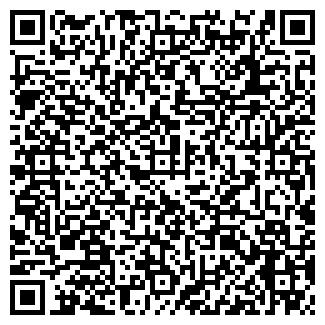 QR-код с контактной информацией организации ЭКСПЕРТ НПП