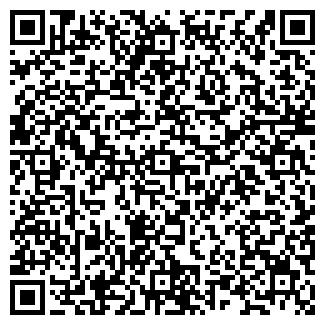 QR-код с контактной информацией организации № 22 УЮТ, ООО