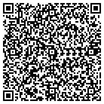 QR-код с контактной информацией организации АРТ-МОЗАИК, ЗАО