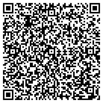 QR-код с контактной информацией организации ИНТЕРЬЕР ТПФ, ООО