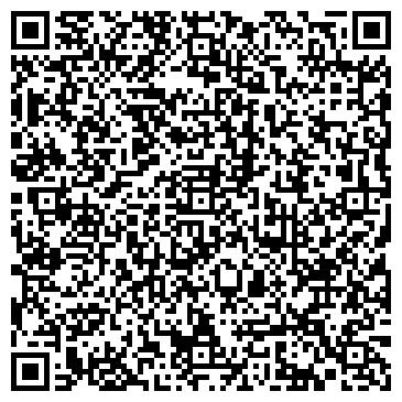 QR-код с контактной информацией организации MR. GRILL