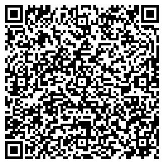 QR-код с контактной информацией организации КОМФОРТ ПФ
