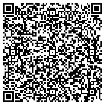 QR-код с контактной информацией организации КОРДЕ ПЛЮС, ООО