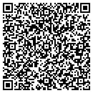 QR-код с контактной информацией организации РАДИО-ТЕКС