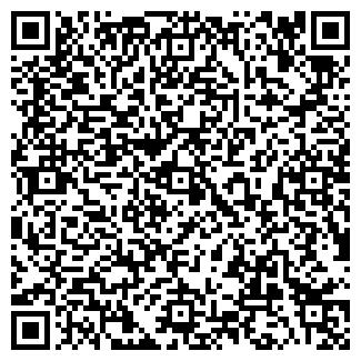 QR-код с контактной информацией организации МИСТЕР-ТВИСТЕР САЛОН ЗАО ДУЭТ