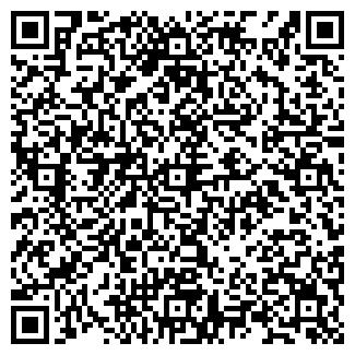 QR-код с контактной информацией организации ПАРКОВОЕ, ООО