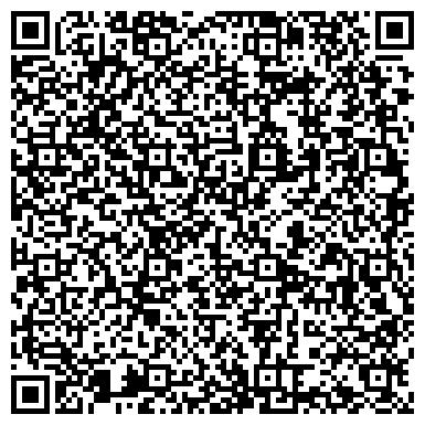 QR-код с контактной информацией организации ФРОНДА САЛОН ОФИСНОЙ МЕБЕЛИ ООО РЕГИОНАЛЬНЫЙ ФИЛИАЛ