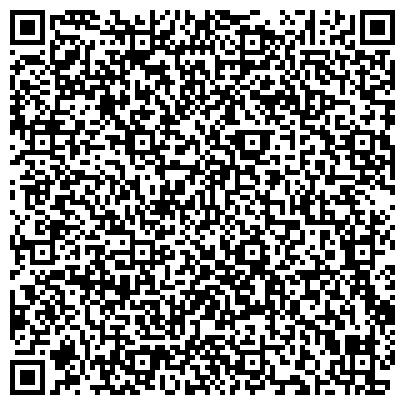 QR-код с контактной информацией организации ЧУ ДПО Учебный центр «Профессия» филиал в г. Грозный