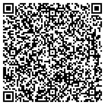 QR-код с контактной информацией организации ЮТА ФИРМА, ООО