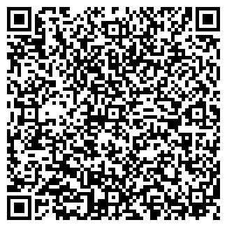 QR-код с контактной информацией организации СанТехУрал
