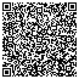 QR-код с контактной информацией организации АРПО-ПРОМА