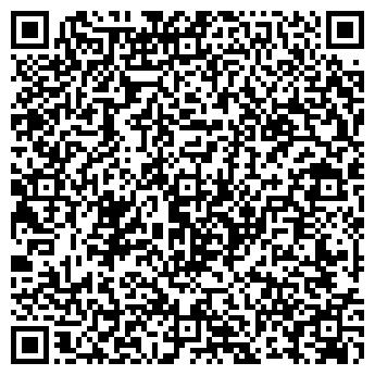 QR-код с контактной информацией организации ВАРИАНТ 2000, ООО