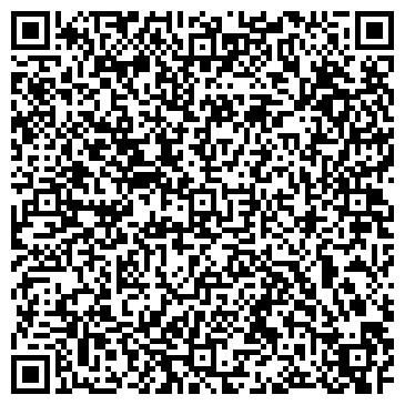 QR-код с контактной информацией организации ООО Основной элемент