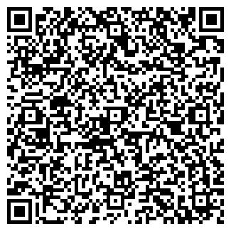 QR-код с контактной информацией организации РАПИД ТОО