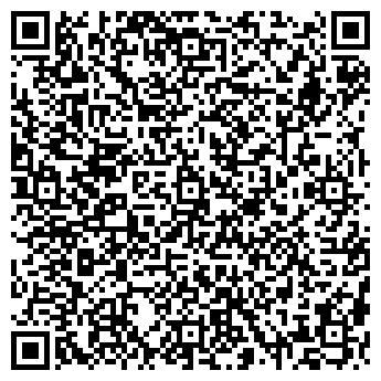 QR-код с контактной информацией организации ДИЗАЙН ОКНА САЛОН