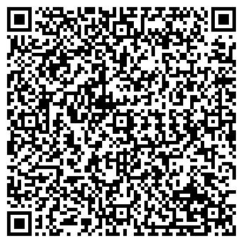 QR-код с контактной информацией организации УРАЛ-РОМА, ООО