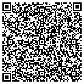 QR-код с контактной информацией организации ЭКСКЛЮЗИВ САЛОН ШТОР