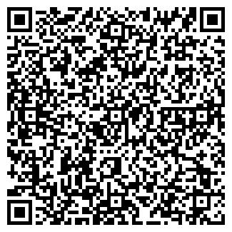 QR-код с контактной информацией организации АРПО ТМ-ПРОМА