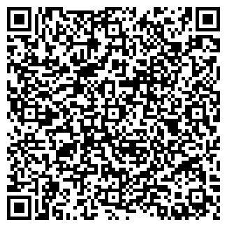 QR-код с контактной информацией организации РЕГИС ТОО