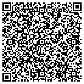 QR-код с контактной информацией организации ДИОГЕН, ЗАО