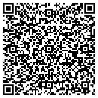 QR-код с контактной информацией организации ОРЕНИМТЕКС